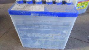 倉敷市西岡付近で回収させて頂いたバッテリー