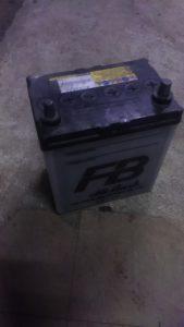倉敷市白楽町付近で回収させて頂いたバッテリー