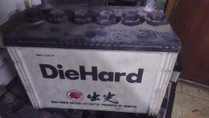 倉敷市花の町付近で回収させて頂いたバッテリー